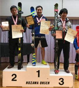 成田全日本優勝