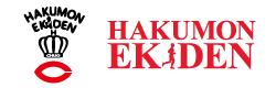 HAKUMON EKIDEN